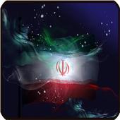 Iran Wallpaper icon
