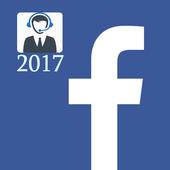 خدمة حساب فيسوك مجاني icon