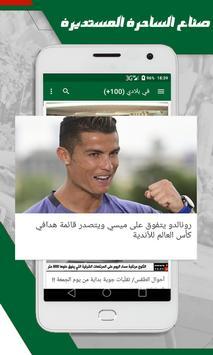 أخبار العراق اليوم poster