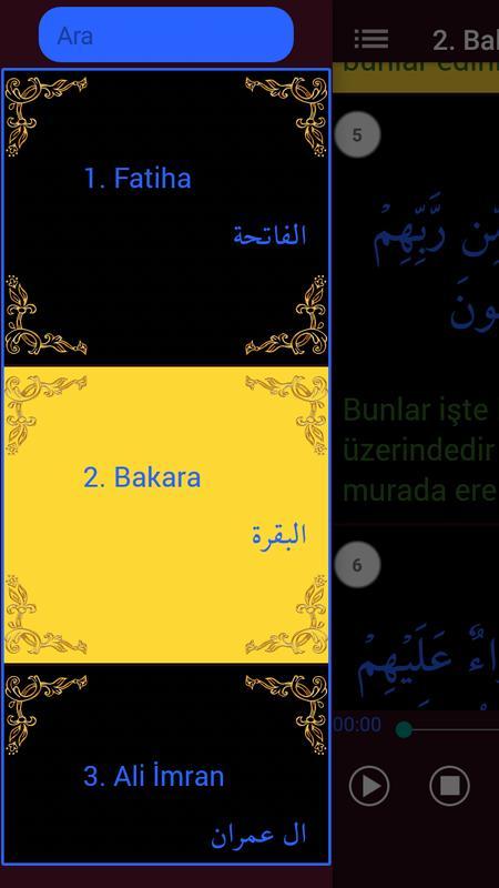 Amazon. Com: saad al ghamidi quran mp3: appstore for android.