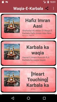 Waqia_E_Karbala screenshot 2