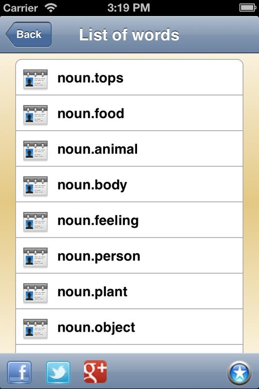 how to create a dictionary app