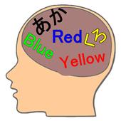 Brain Age measurement -Color- icon