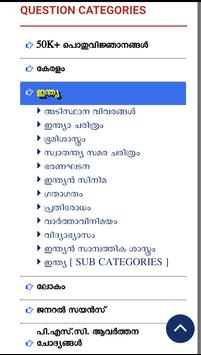 PSC Gk4Success- Kerala PSC Malayalam & English app screenshot 1
