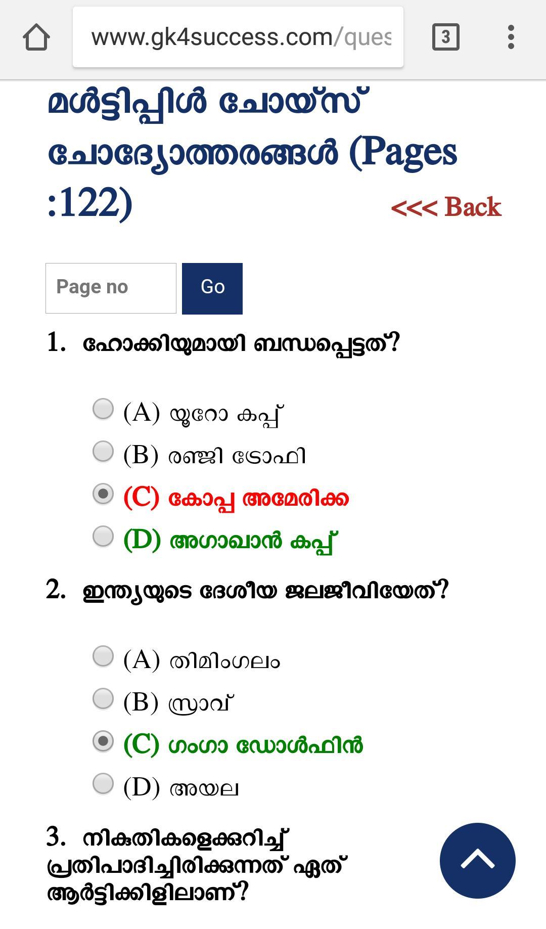 PSC Gk4Success- Kerala PSC Malayalam & English app for Android - APK
