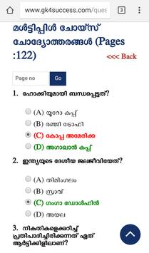 PSC Gk4Success- Kerala PSC Malayalam & English app screenshot 2