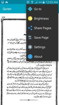 Tafseer Tafheem-ul-Quran Urdu apk screenshot