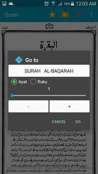 Tafseer Tafheem-ul-Quran Urdu screenshot 2