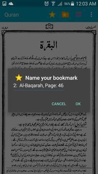 Tafseer Tafheem-ul-Quran Urdu screenshot 3