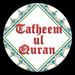 Tafseer Tafheem Ul Quran Eng