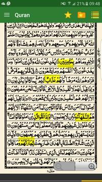 Urdu Quran (16 lines per page) poster