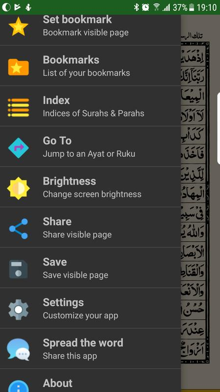 Urdu Quran 16 Lines Per Page For Android APK Download