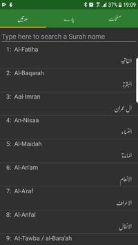Urdu Quran (16 lines per page) apk screenshot