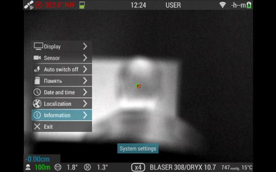 IR&D Operator apk screenshot