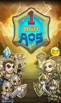 1분 AOS : 실시간 멀티게임 poster