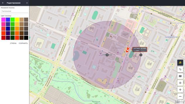 My iRZ Online screenshot 14