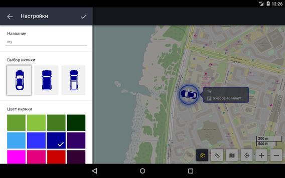 My iRZ Online screenshot 19