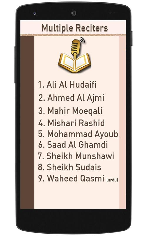 Saad al ghamidi holy quran apk download free education app for.