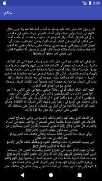 حلات حب وغرام screenshot 4