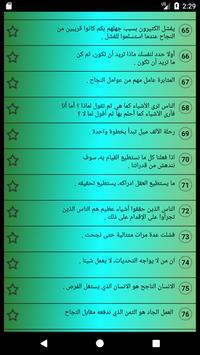 حلات حب وغرام screenshot 9