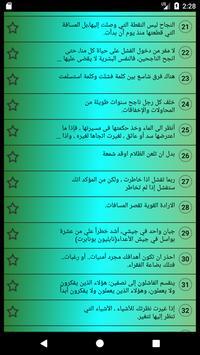 حلات حب وغرام screenshot 2