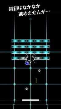 breaker -30秒でどこまで壊せますか?ブロック崩し- screenshot 1