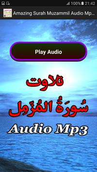 Amazing Surah Muzammil Audio apk screenshot