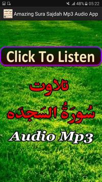 Amazing Sura Sajdah Audio App poster