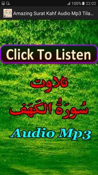 Amazing Surat Kahf Audio Mp3 poster