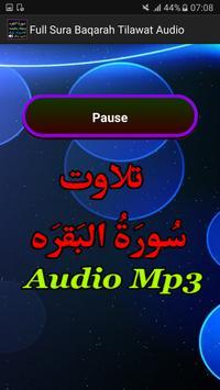 Full Sura Baqarah Tilawat Mp3 apk screenshot