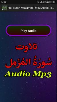 Full Surah Muzammil Mp3 Audio apk screenshot