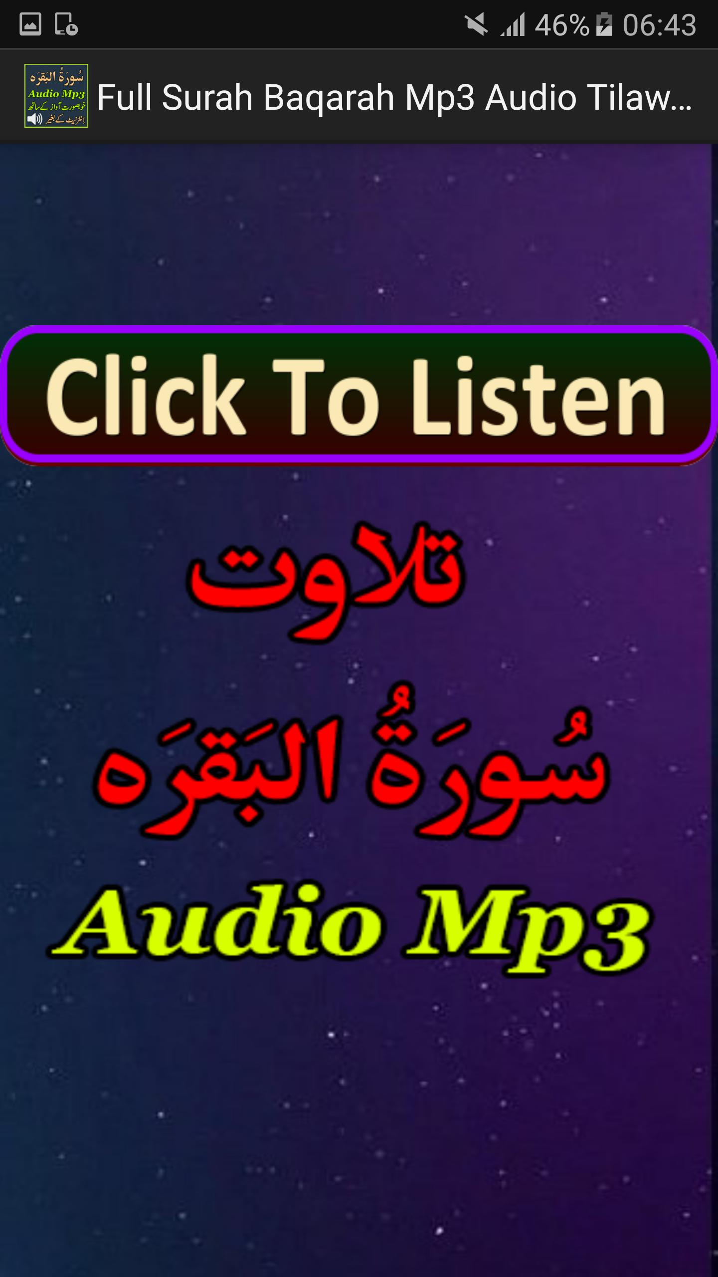 Full Surah Baqarah Mp3 Audio for Android - APK Download