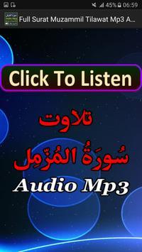 Full Surat Muzamil Tilawat Mp3 apk screenshot