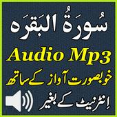 Full Surat Baqarah Tilawat Mp3 icon