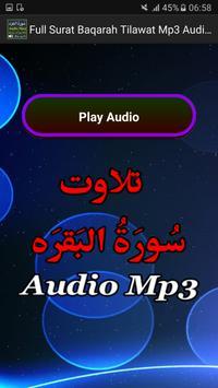 Full Surat Baqarah Tilawat Mp3 apk screenshot