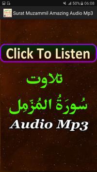 Surat Muzammil Amazing Audio apk screenshot