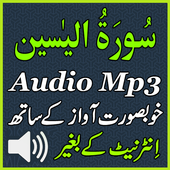 Sura Yaseen Mobile Audio Mp3 icon