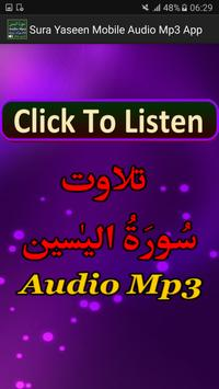 Sura Yaseen Mobile Audio Mp3 poster
