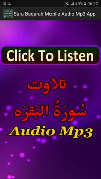 Sura Baqarah Mobile Audio Mp3 poster