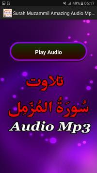 Surah Muzammil Amazing App Mp3 apk screenshot
