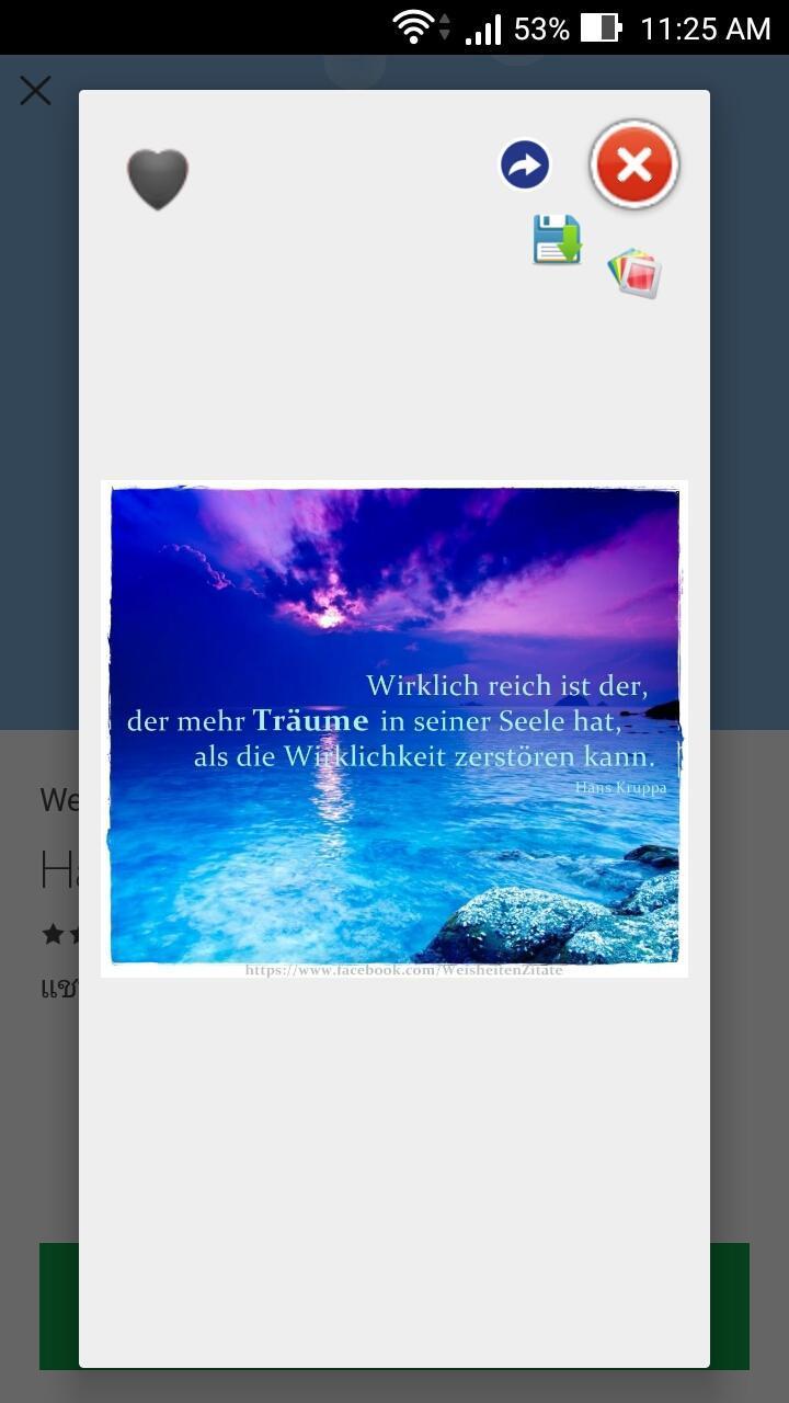 Sprüche Zitate Und Gedichte For Android Apk Download