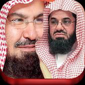 quran recitation by sudais and shuraim free download