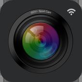 iSDV CAM icon