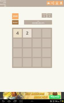 2048 랭킹 screenshot 1