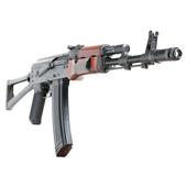Kalashnikov assault rifle icon