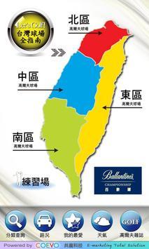 台灣高爾夫球場指南 Taiwan Golf Course poster