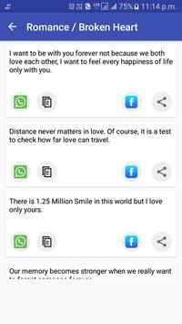 English Romantic Love SMS Collection screenshot 2