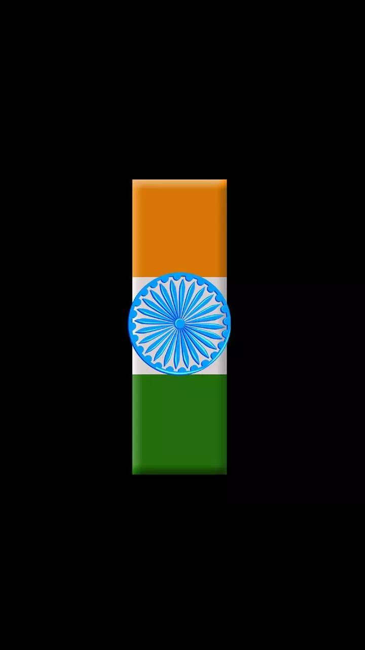 Independence Day DP for WhatsAp A to Z Letters for Android