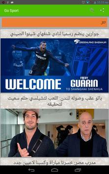 Go Sport poster