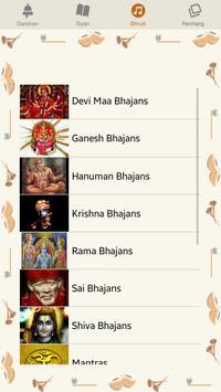 Ishwar - Hindu Bhajan Darshan screenshot 2